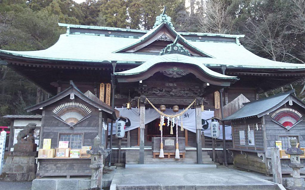 常磐湯本温泉神社