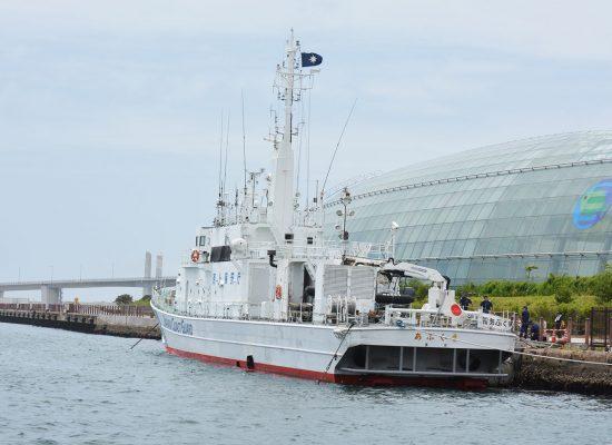 海上保安庁巡視船あぶくま
